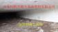 供应平顶隧道窑专用硅酸铝陶瓷纤维模块